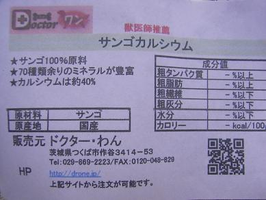 RIMG0734.JPG