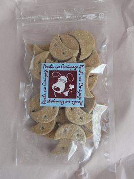 ダンデライオンクッキー